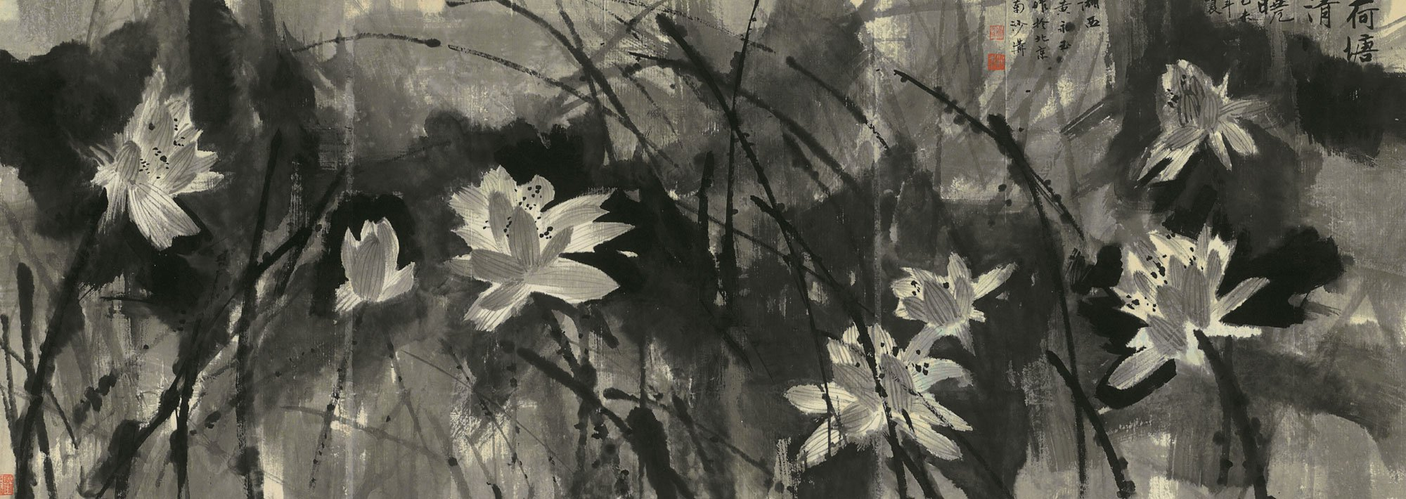 Ink Lotus (1979): Huang Yongyu (Born 1924)Lot 837: Christie's Fine Chinese PaintingsMedium: Scroll mounted and framed, ink and color on paper