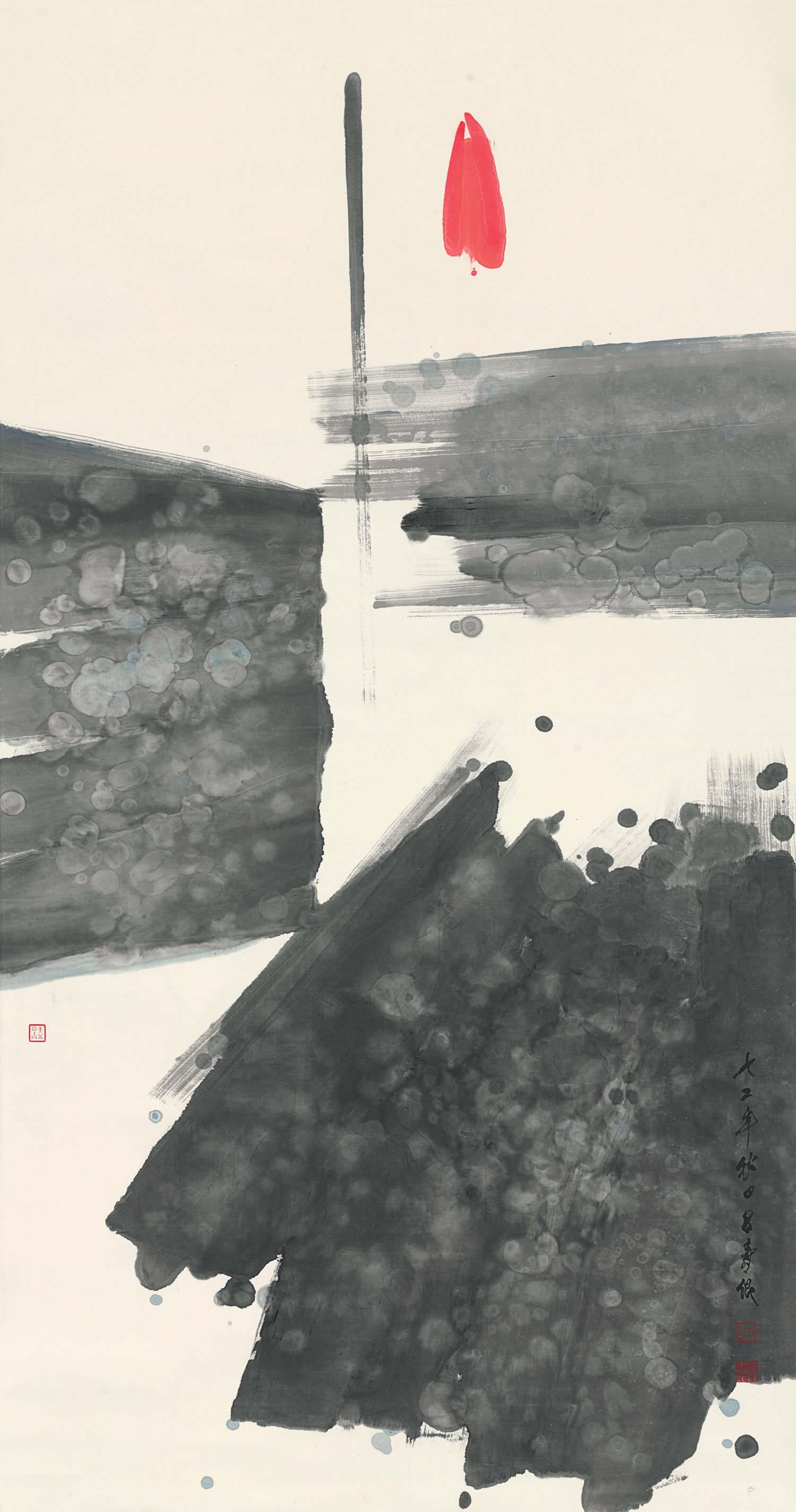 Lotus (1972) by Lu Shoukun (1919-1975)Lot 876: Christie's Fine Chinese PaintingsMedium: Hanging scroll. Ink and color on paper (1972) 72 ¼ x 37 7/8 in.Estimate: US$30,000 – $40,000