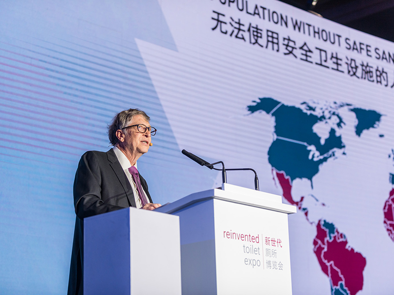 Bill Gates speaks at the toilet reinvented expo in Beijing, China